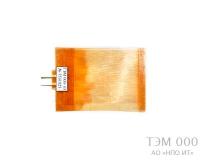 Чувствительный элемент ТЭМ 000